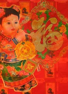 happy new year I - collage - lack auf leinwand - 60 x 60 cm - 2005