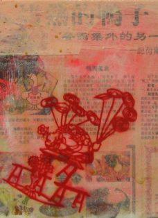 moving on I - collage auf leinwand - 20 x 20 cm - 2004