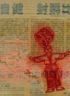 moving on II - collage auf leinwand - 20 x 20 cm - 2004
